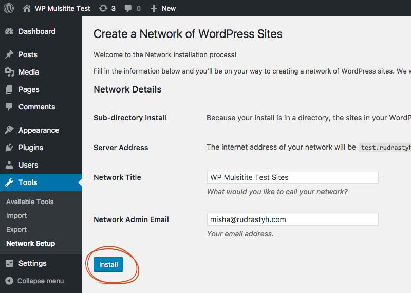 WordPress Multisite Database Tutorial
