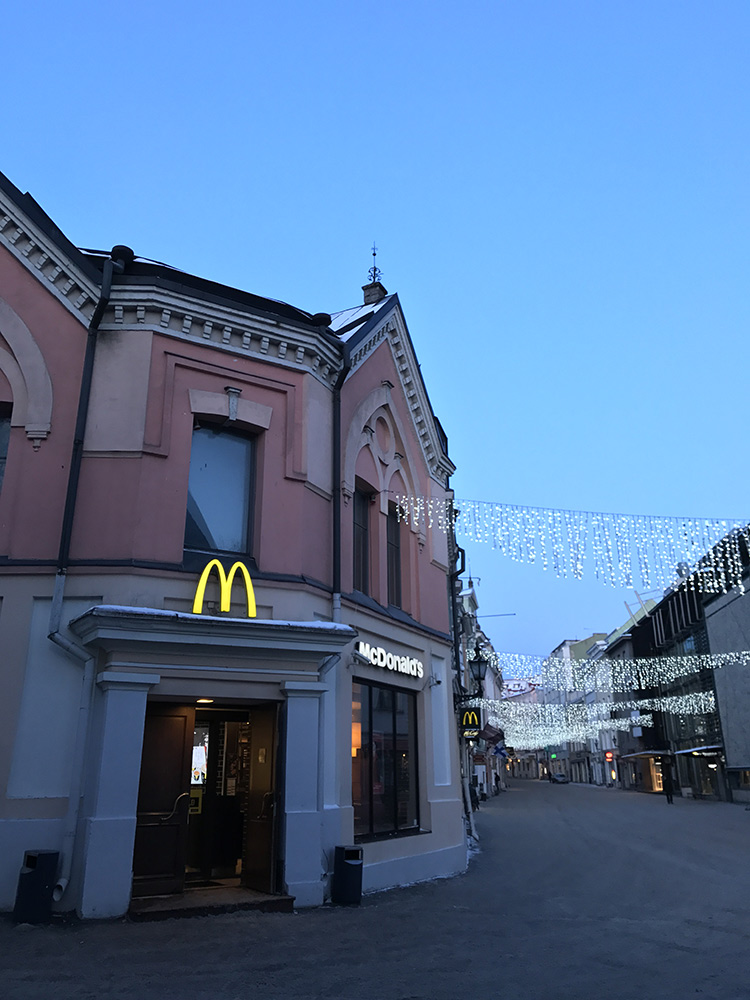 Mcdonalds Viru Gates in Tallinn