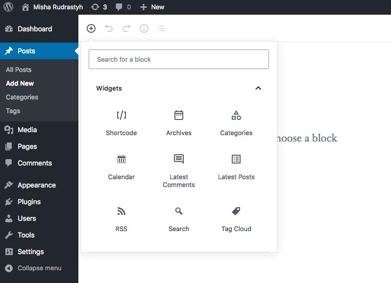 Widgets blocks category